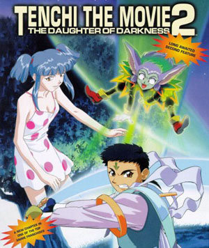 tenchimovie2.jpg